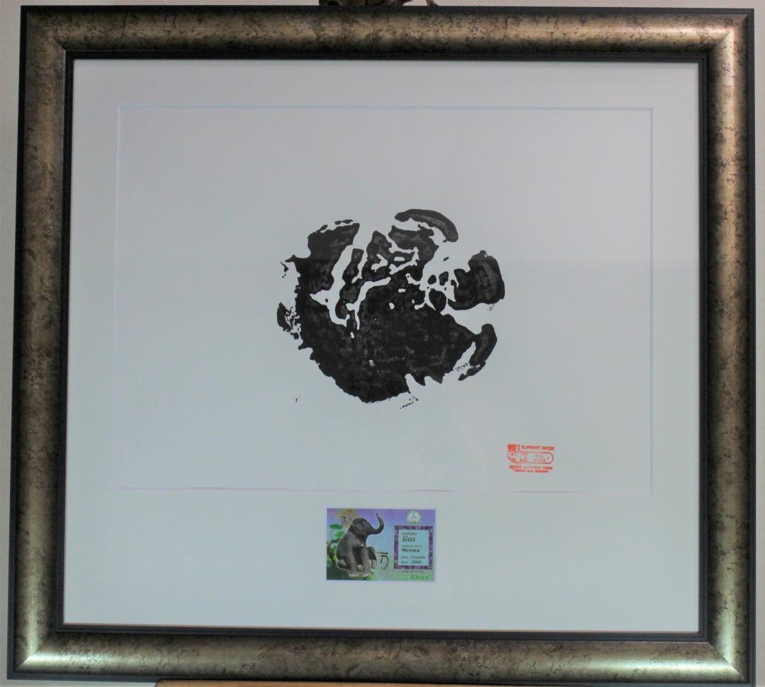 118(象の足型)の画像